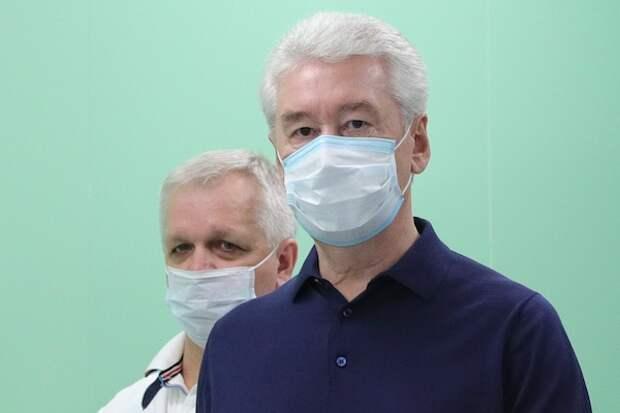 Сергей Собянин оценил возможность второй волны коронавируса в Москве
