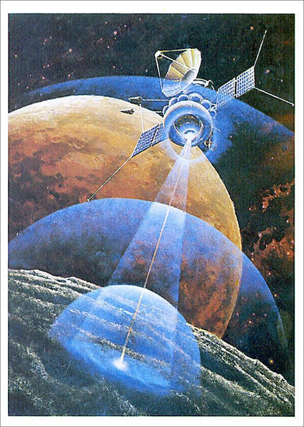 Космос - народному хозяйству