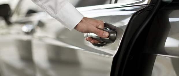 Как избежать удара током при выходе из машины (Советы профессионала)