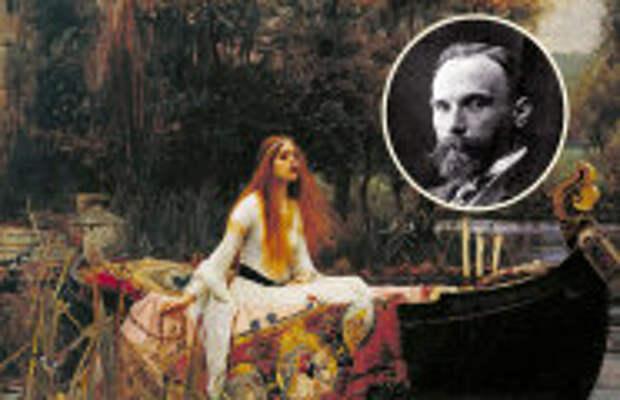 Живопись: От какого проклятья страдала героиня «Леди из Шалот», и Что смущало критиков на картине Уотерхауса