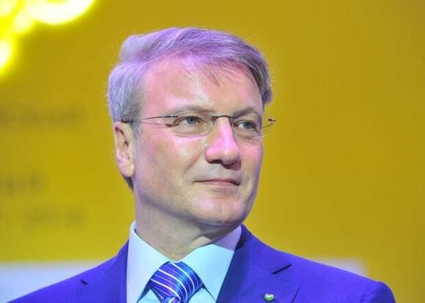 Стремительная экспансия каббалиста Грефа: Сбербанк получит контрольный пакет Rambler Group