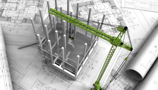 Центр бюджетного строительства в Подмосковье сопровождает свыше 300 проектов
