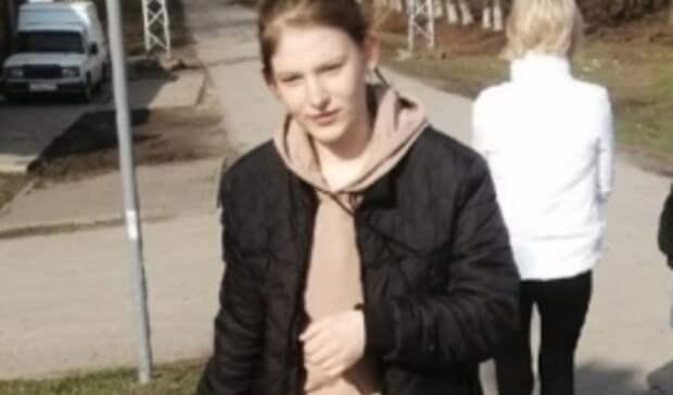 Пропавшую вапреле 17-летнюю девушку ищут вРостовской области