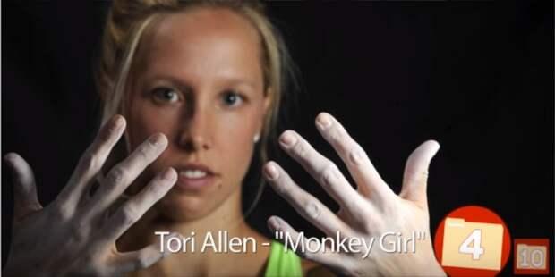 4. Тори Аллен — девушка-обезьяна 10 людей со сверхспособностями., сверхспособности, топ