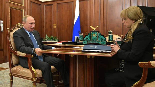 Президент России Владимир Путин и председатель Центральной избирательной комиссии Элла Памфилова