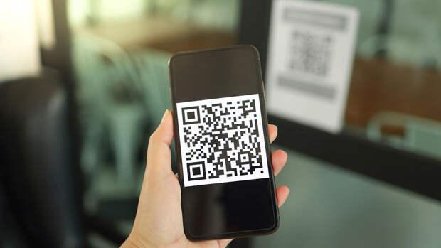 Банки могут внедрить функцию снятия наличных с чужой карты по QR-коду
