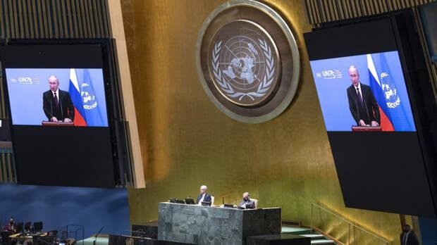 Выступление Владимира Путина на Генассамблее ООН
