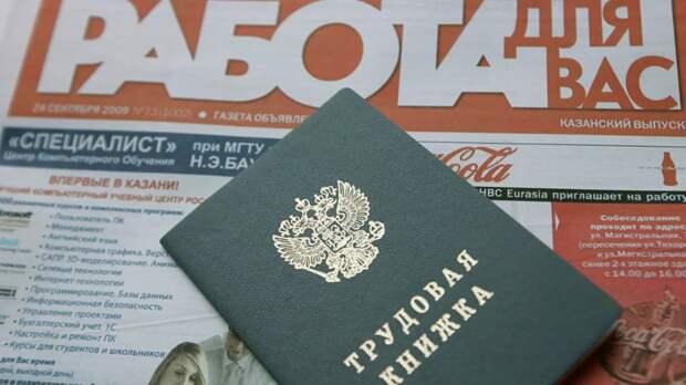 Власти Москвы оценили влияние пандемии на рынок труда