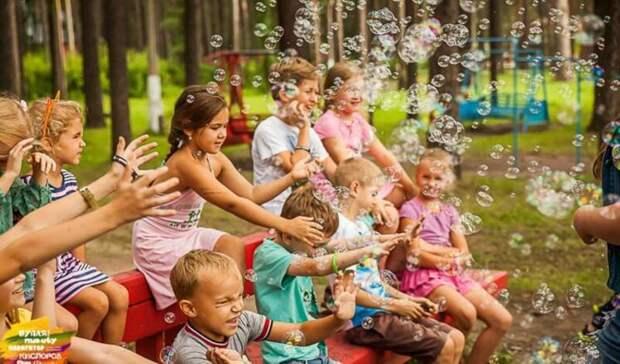 Оренбуржцам вернут половину стоимости расходов напутевку вдетский лагерь