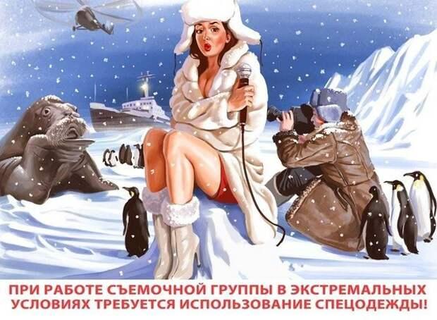 Пин-ап бывает разный. Даже советский.