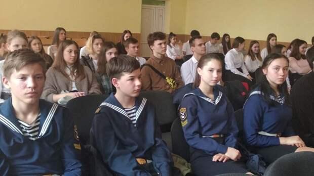 Ялтинские школьники приняли участие в историко-патриотической конференции «В огне Великой Отечественной»