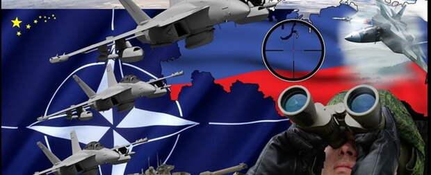 «Чревато смертельными последствиями». НАТО боится войны с Россией