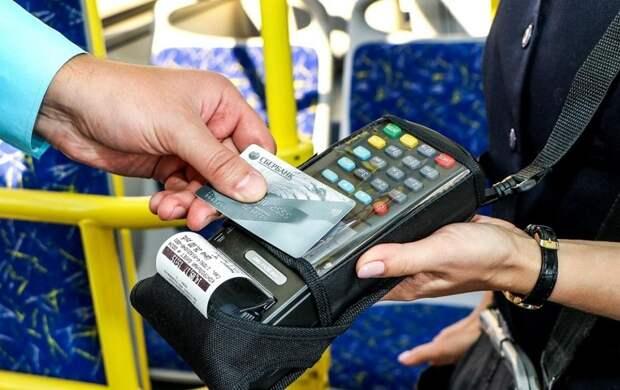 Краснодарцам рассказали, как получить скидку на проезд в общественном транспорте