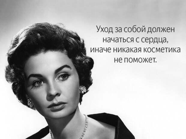 10 изящных цитат Коко Шанель о красоте и любви к себе