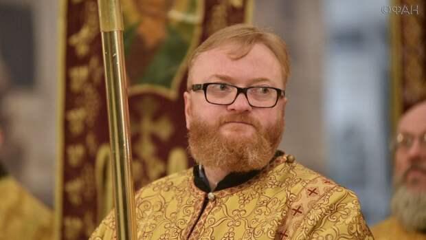 Милонов заявил, что только церковь может помочь излечиться наркоманам