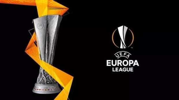Лига Европы. 6-й тур. Результаты в режиме LIVE