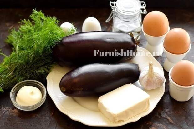 Закуска из баклажанов «Ракушки»