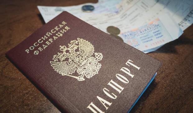 Россия возобновила международное авиасообщение