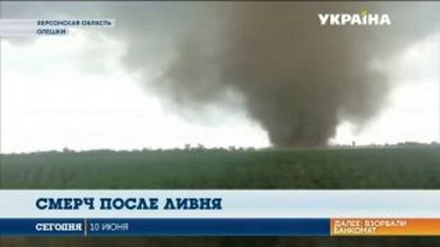 Ураган в Херсонской области. Киев игнорирует проблему