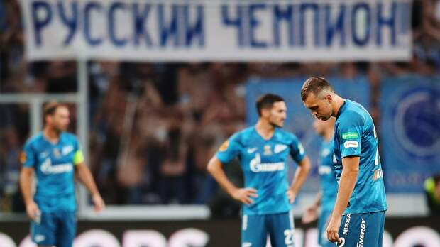 Почему в России не любят «Зенит»