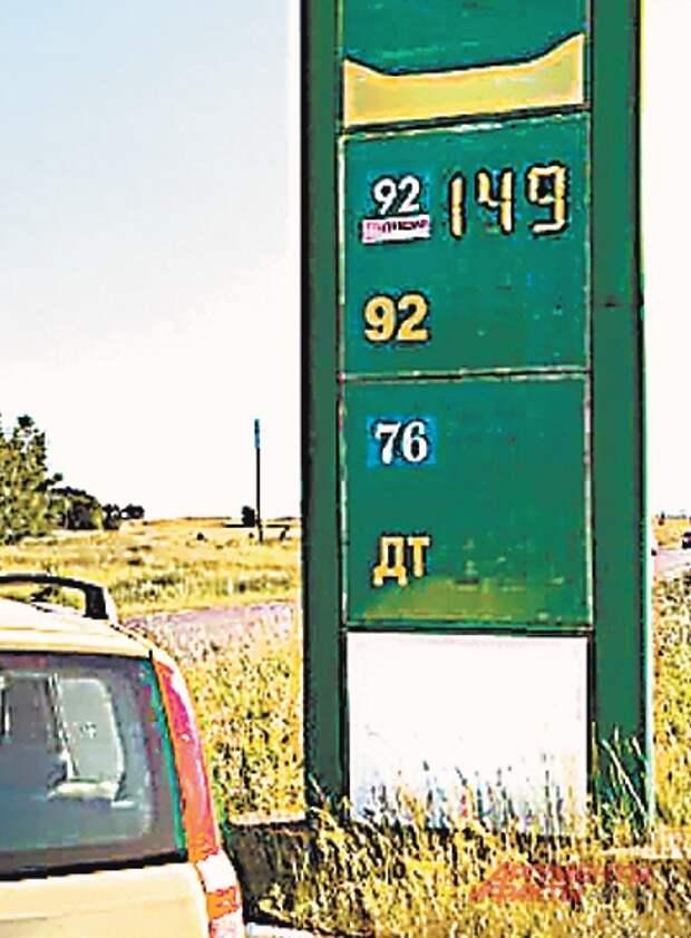 Почему в Казахстане бензин стоит 25 рублей, а в России 50 рублей?