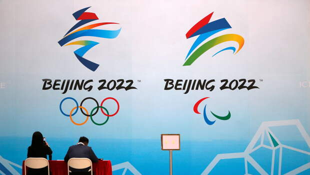 В правительстве США обсуждают бойкот зимних Олимпийских игр - 2022
