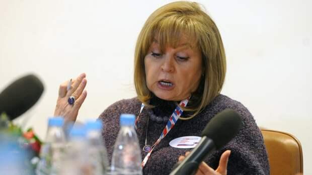 Глава ЦИК Памфилова сообщила, как проходит третий день выборов в Госдуму