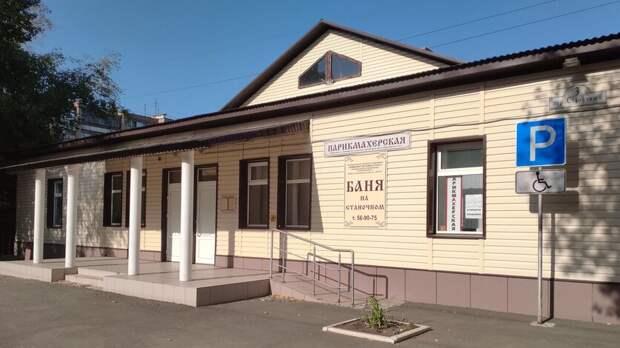 ВОренбурге скоро неостанется ниодной муниципальной бани, только кладбища