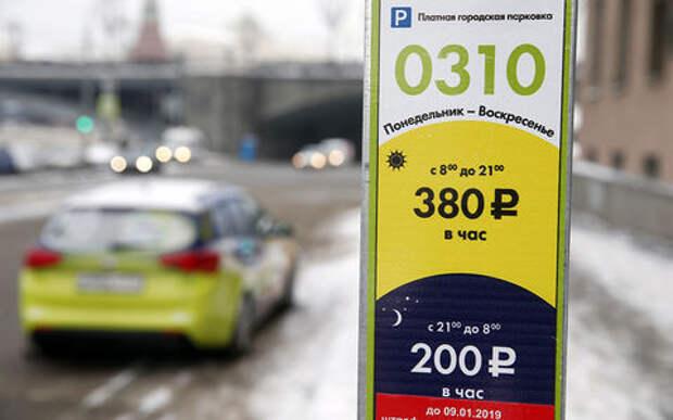 Еще одна категория получила право на бесплатную парковку в Москве