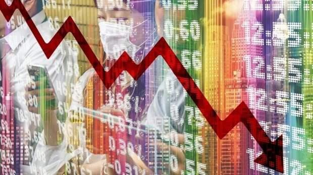 Фондовые индексы падают из-за опасений инвесторов