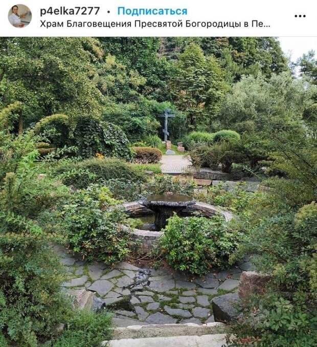 Фото дня:  сад храма на Красноармейской