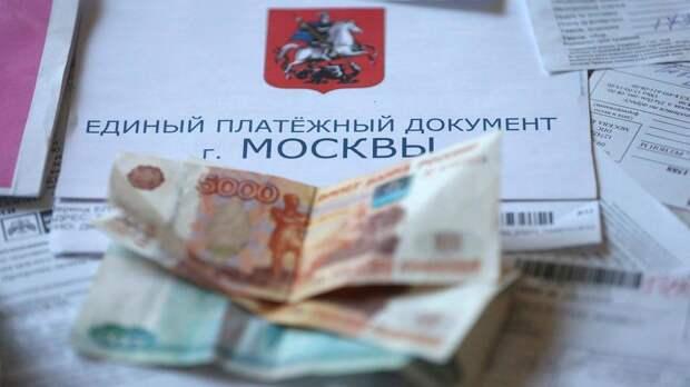 """Новый платеж ЖКХ: россиянам предложили собирать деньги в """"общий котел"""""""