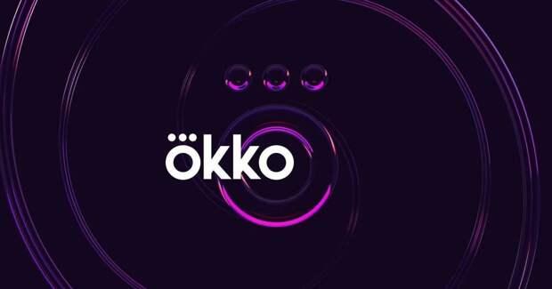 Okko запускает рекламную модель