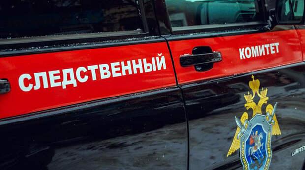 В Севастополе следователи раскрыли еще одно преступление серийного убийцы
