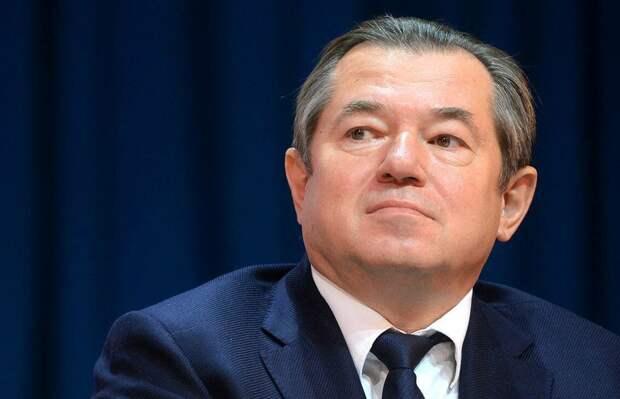 Блок Глазьева-Белоусова сформирован. Главная цель - Центробанк России