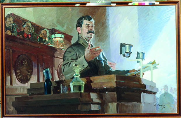 Письмо Сталину