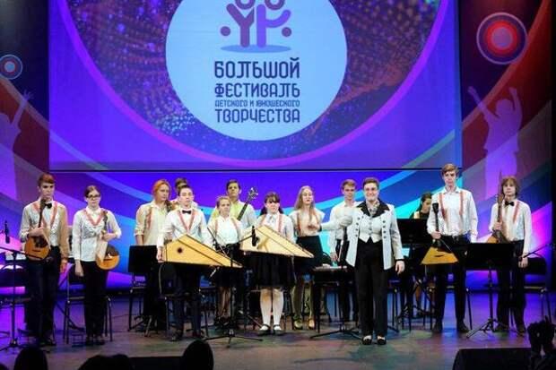 В Москве подведут итоги Большого всероссийского фестиваля детско-юношеского творчеств