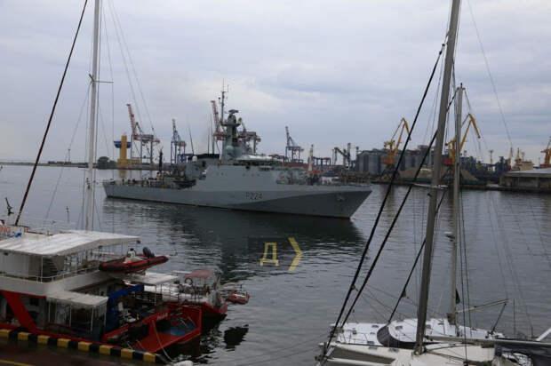 В Одессу прибыл британский патрульный корабль