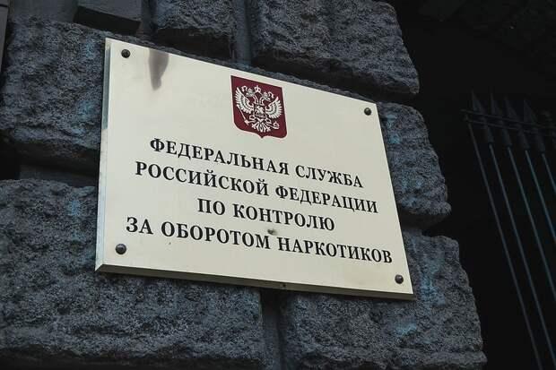 Москвичка дистанционно руководила продажей наркотиков в Крыму