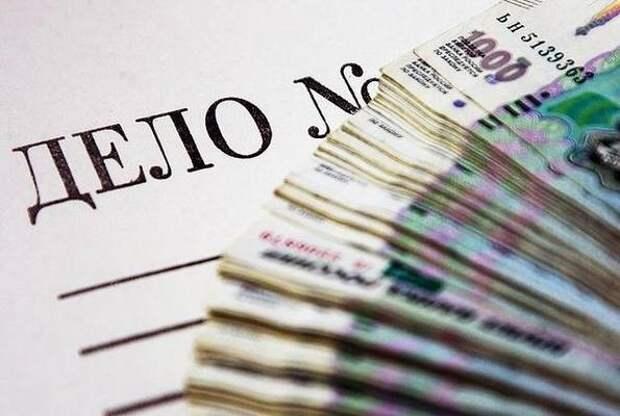 Камчатских предпринимателей обвиняют в мошенничестве на Камчатке