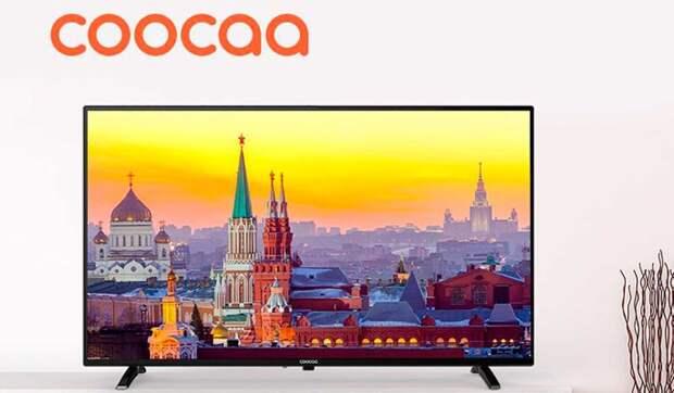 Высококачественный китайский бренд coocaa представил в России свои телевизоры
