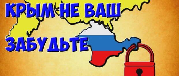«Хватит говорить с Россией, Крым нам не вернут» – Гордон