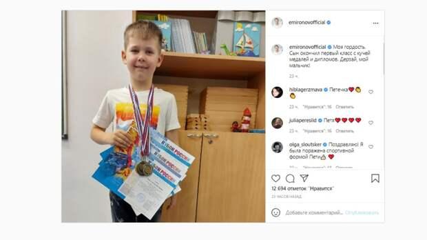 Евгений Миронов впервые поделился фото повзрослевшего сына