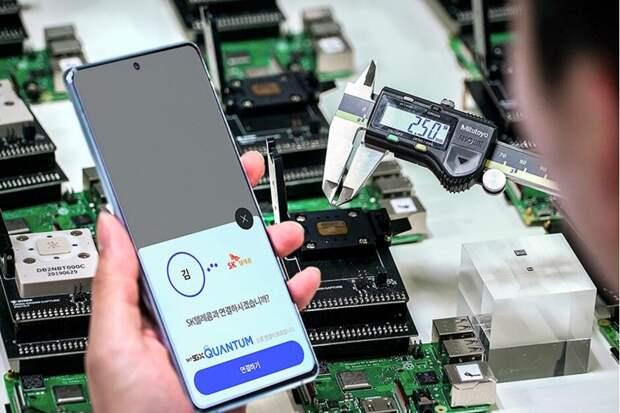 Компания Samsung создала первый квантовый смартфон