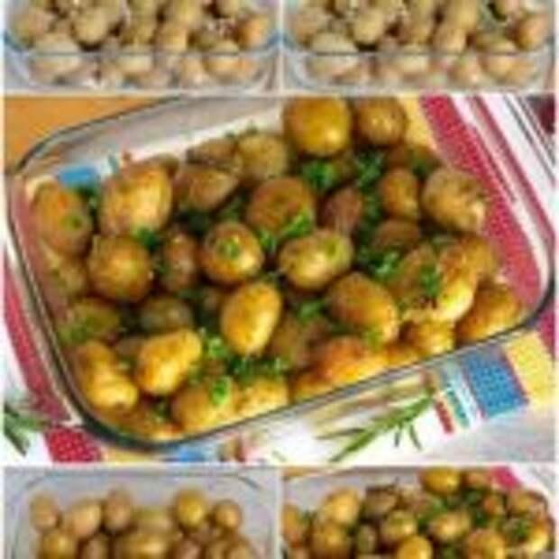 Картошка с травами.