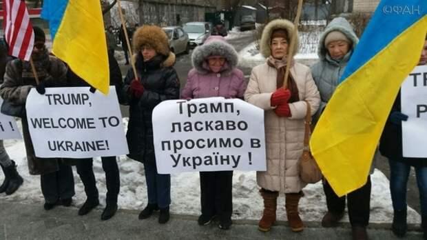 На Украине организовали пикет в поддержку Трампа перед его инаугурацией