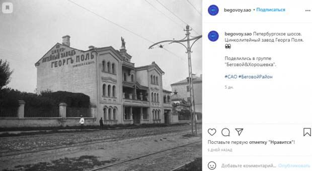 Фото дня: Цинколитейный завод на Петербургском шоссе