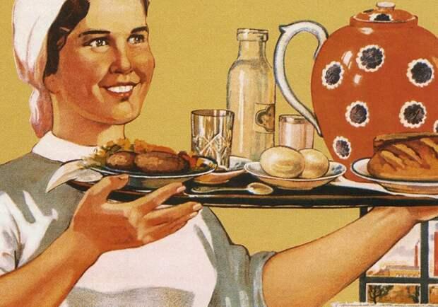 Что мы ели в СССР на примере сибирской глубинки