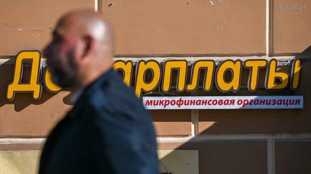 Эфир: Наведен ли в России порядок с взысканием долгов