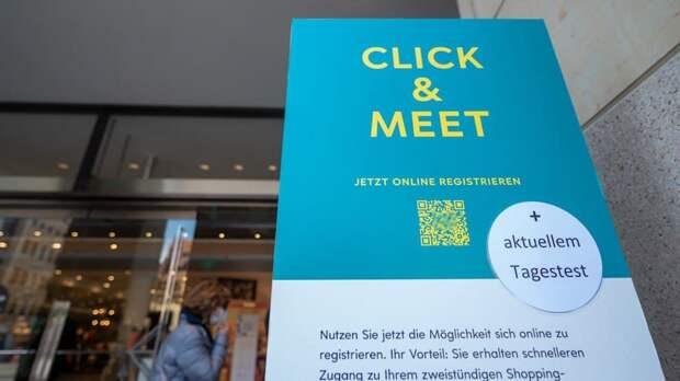 «Click & Meet»: в Дюссельдорфе снова можно делать покупки